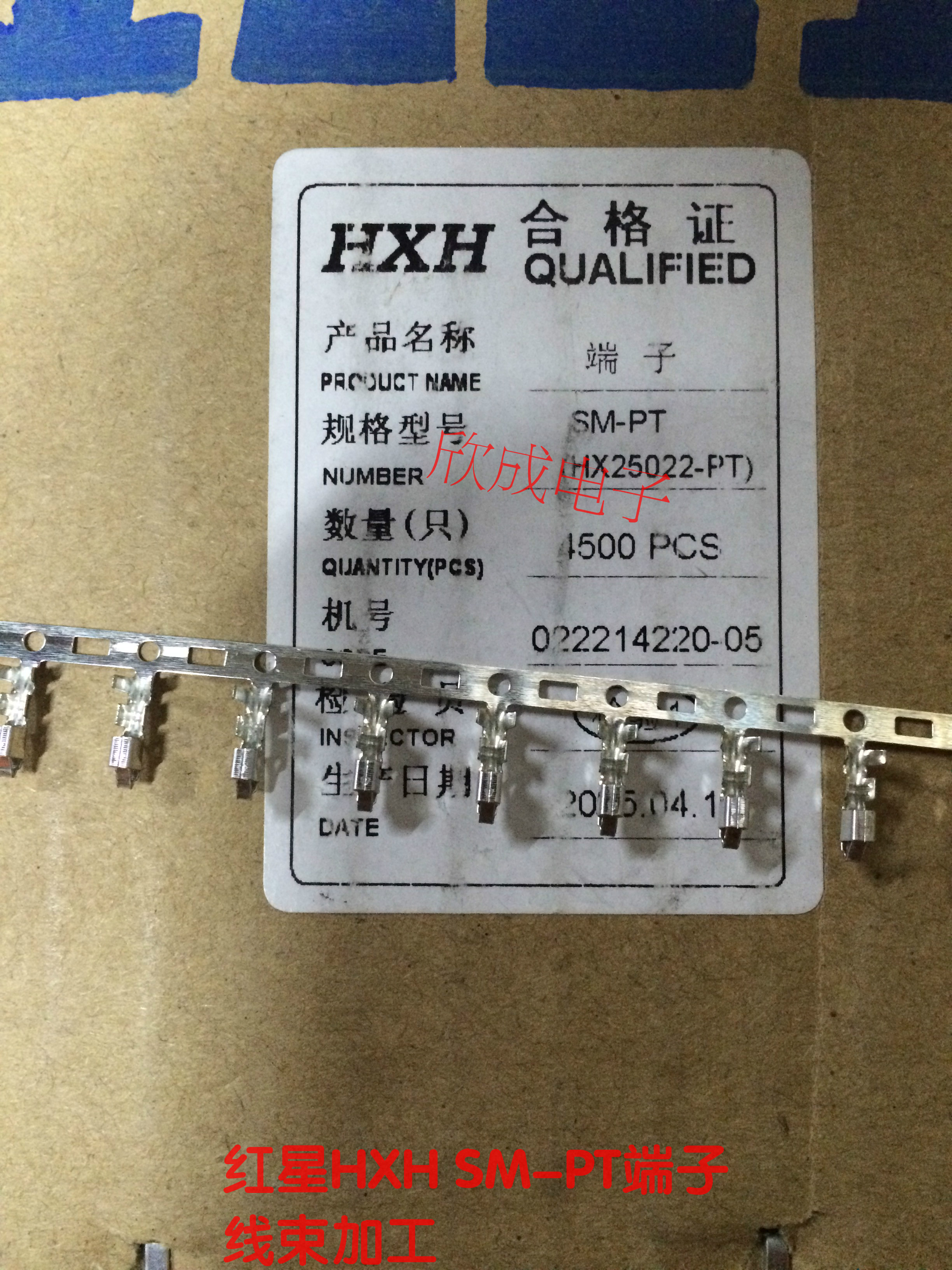 connector pin pin joint terminal sm pt terminal 2 54mm wire connector pin pin joint terminal sm pt terminal 2 54mm wire harness connector