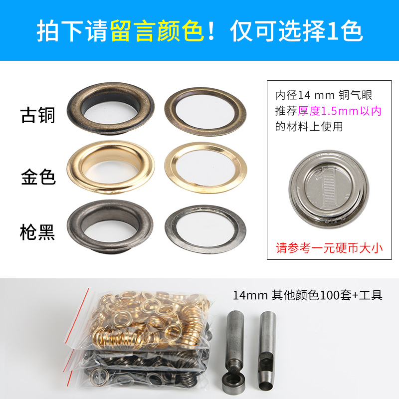14 Mm  Default Gold 100 Sets +  Tools  Need Other Colors Please Note
