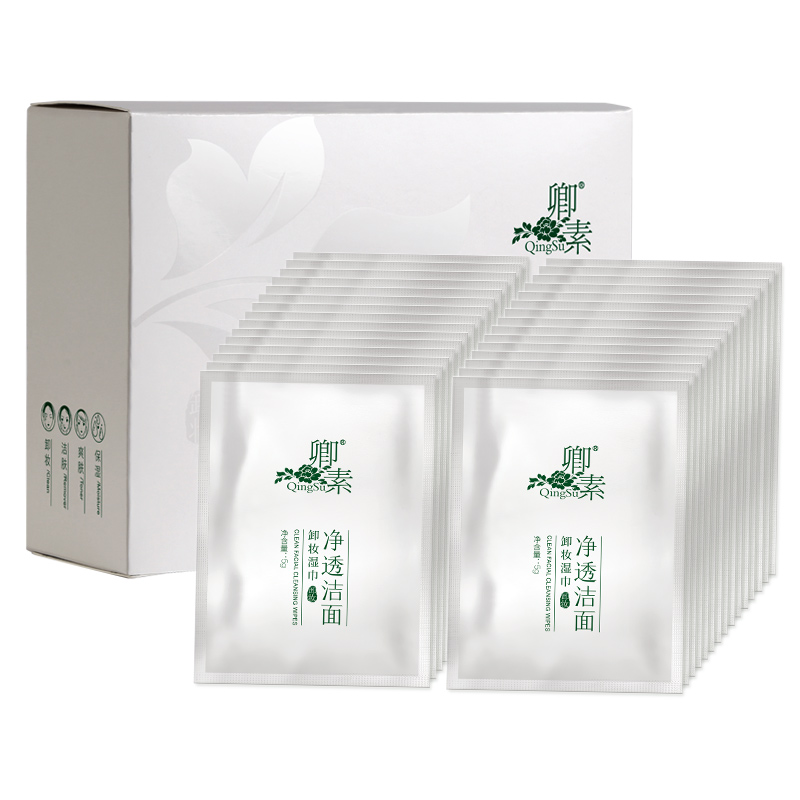 便携式卸妆湿巾女一次性脸部深层清洁温和无刺激懒人卸妆巾卸妆水