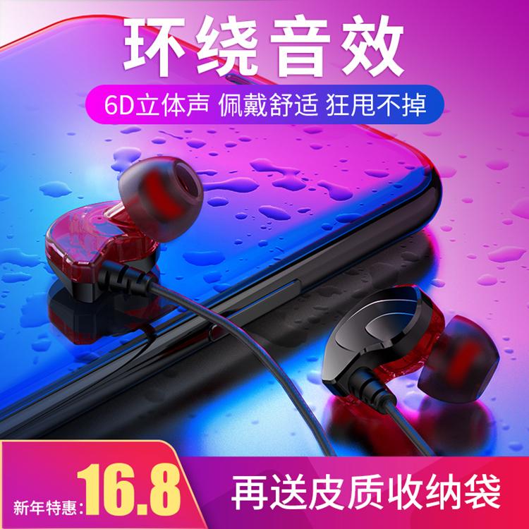 影电脑G10手机入耳式v电脑跑步重低音炮小米耳机通用线控带麦挂耳式巨人男女生安卓耳机吃鸡K歌音乐苹果