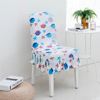 【馨美】家用弹力简约椅子套