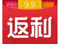 优惠券省钱app下载