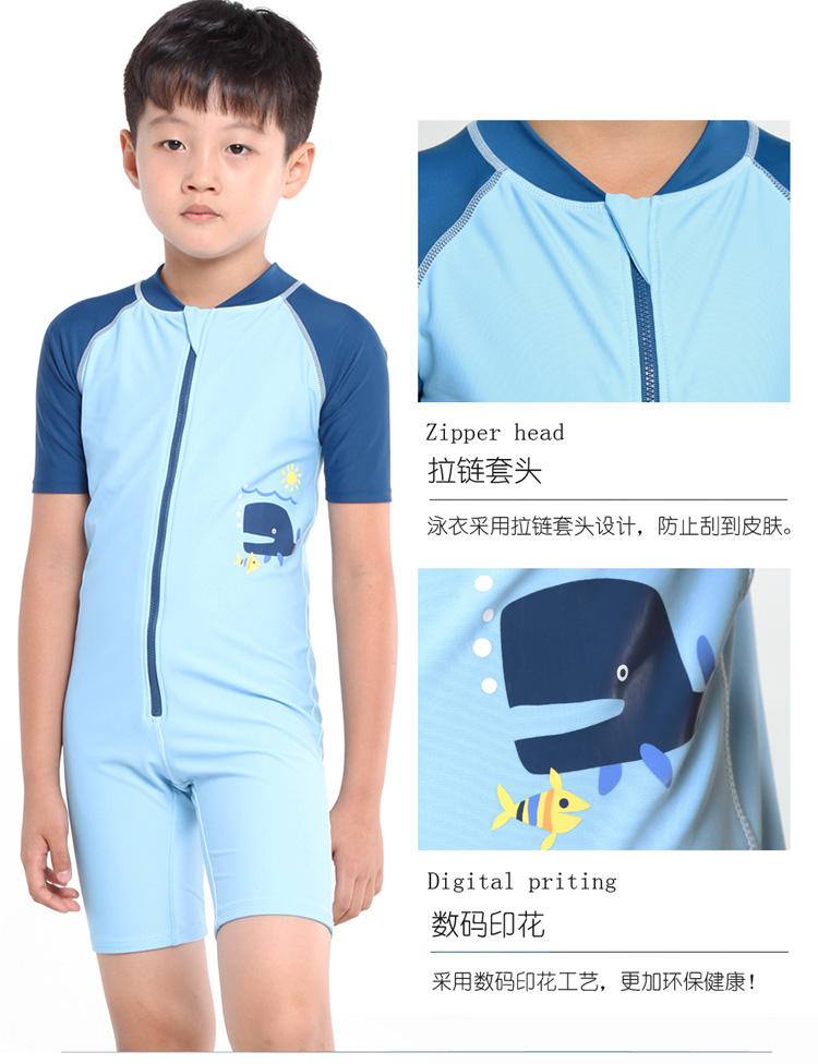 fd1c99fce8030 ... children boys boys 3-5 years old girls swimsuit bathing suit suits quick  · Zoom · lightbox moreview · lightbox moreview · lightbox moreview ...