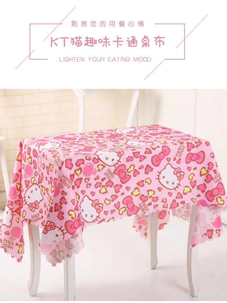 Phim hoạt hình trẻ em bàn vải bảng vải dễ thương màu hồng Hello Kitty mẫu giáo vải khăn trải bàn không thấm nước bàn cà phê vải