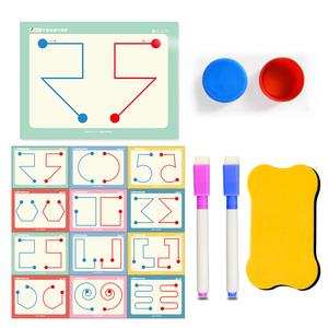 全脑左右脑开发幼儿教具专注力益智思维训练玩具精细动作注意力
