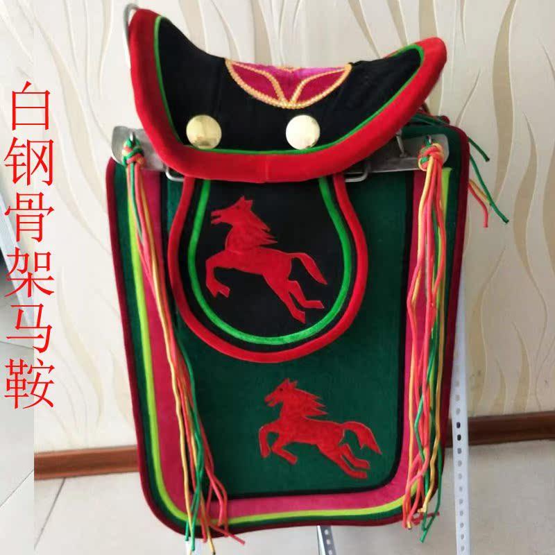 Trắng khung xương yên ngựa khai thác Toàn bộ yên ngựa dân tộc yên ngựa Du lịch trang trí yên ngựa yên sắt - Nguồn cung cấp ngựa & ngựa
