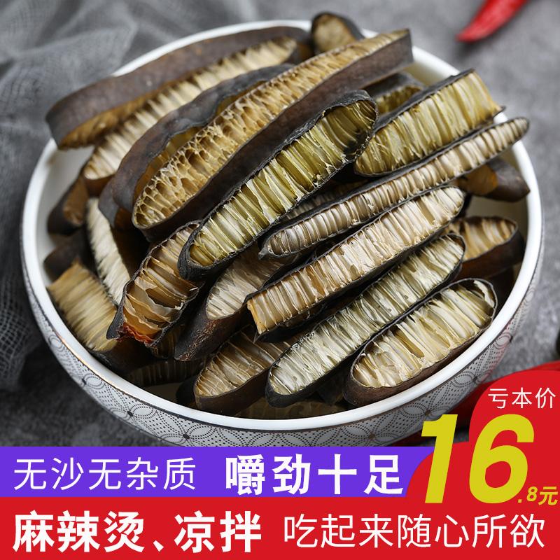 海悦源南极冰笋片海茸丝干货海龙筋海松散装100g海绒菜海蓉条凉拌