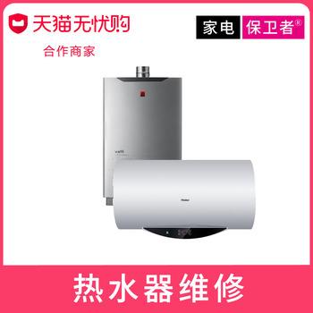 Горячая вода устройство служба специальность домой электричество служба мастер горячая вода устройство служба, цена 1089 руб