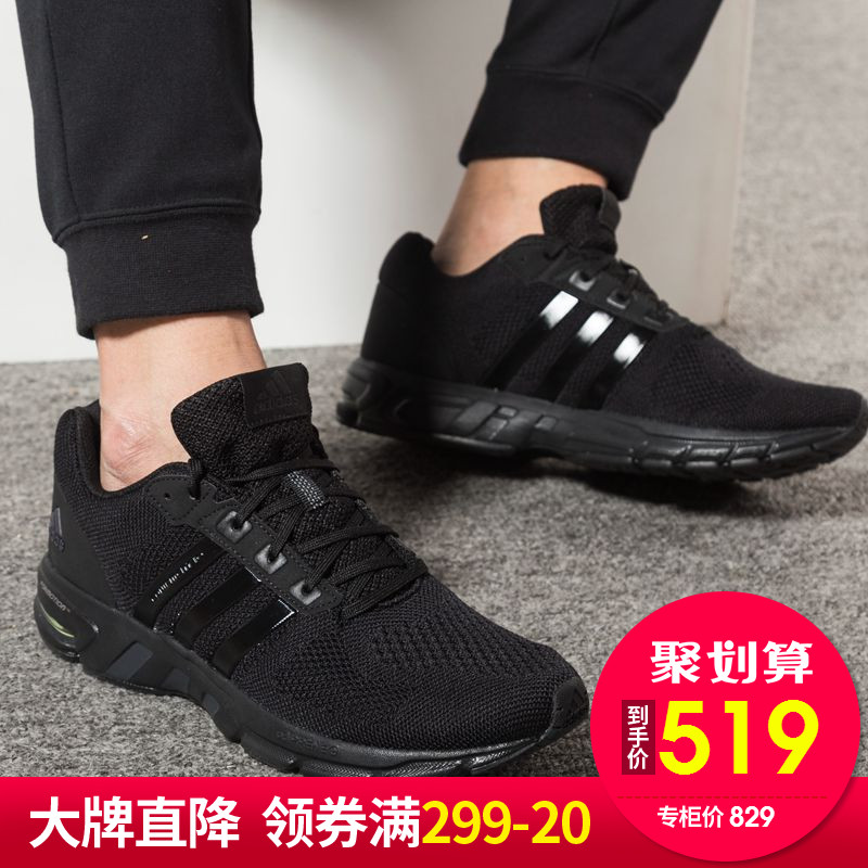 54af27c3dec Adidas men s shoes Black Samurai sports shoes men 2019 new authentic spring  and summer tide EQT casual running shoes - BuyChinaFrom.com - Buy China  shop at ...