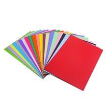 色纸黑色架子卡纸素描照片文化复印本子纸草稿纸免邮彩色纸照片混