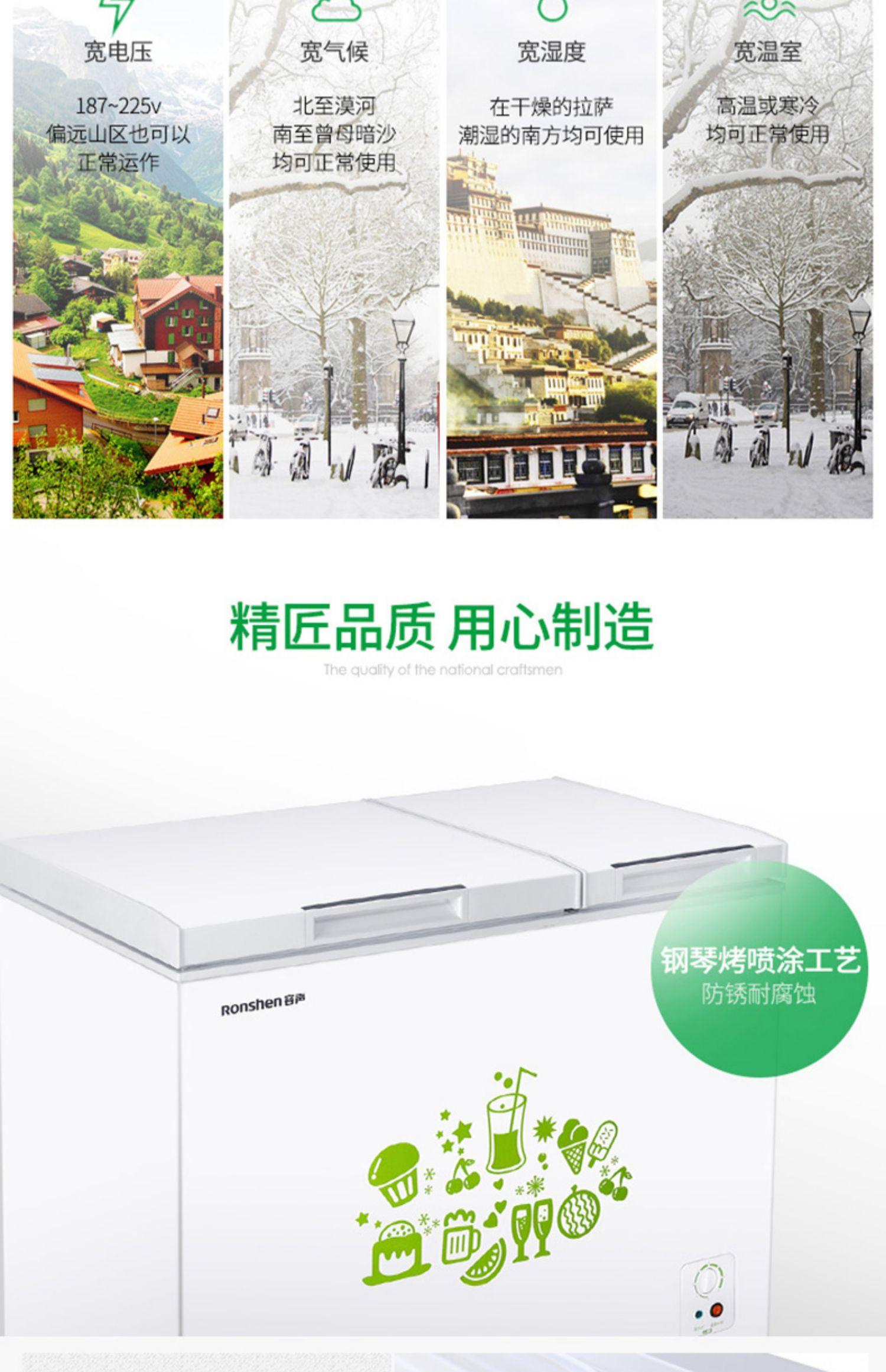 Ronshen/容声 BCD-208MS/A顶开门冷冻冷藏双温柜冰柜家用冷柜冰柜商品详情图