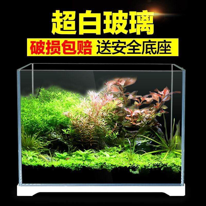 18年新款森森玻璃水族箱超白水草小型裸缸生态缸客厅鱼缸缸中型桌