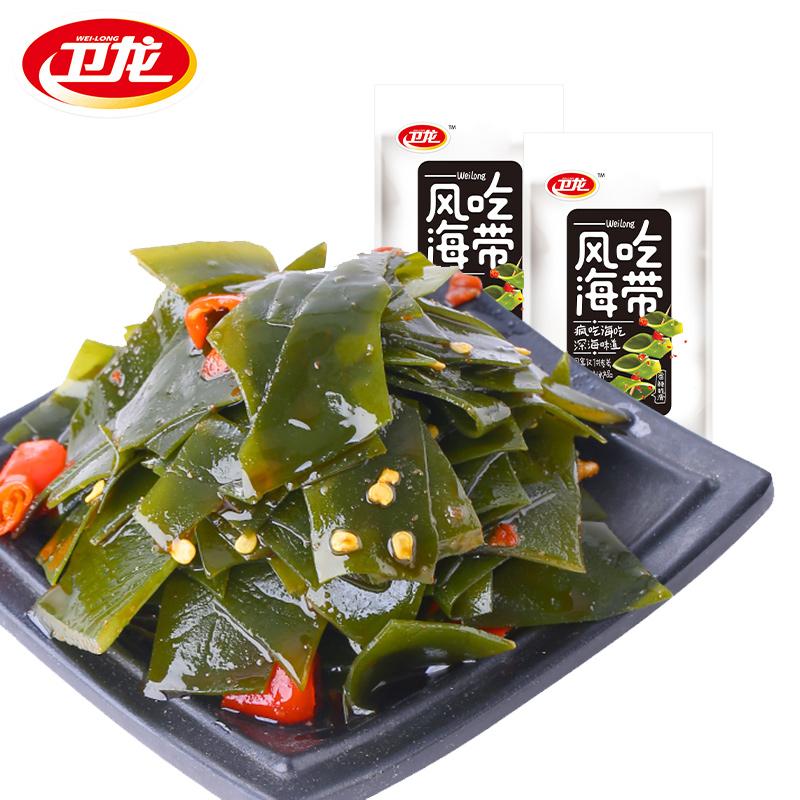 【卫龙风吃海带168gx2袋】裙海带片丝开袋即食海草零食小吃香辣味