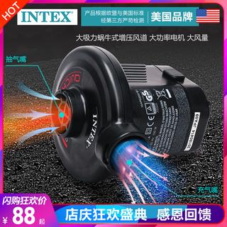 Насосы,  Сша INTEX новый привлечь воздушный насос трубка чистый черный мешок привлечь вакуум поглощать газ домой воздушная подушка кровать бортовой электрический насос, цена 1616 руб