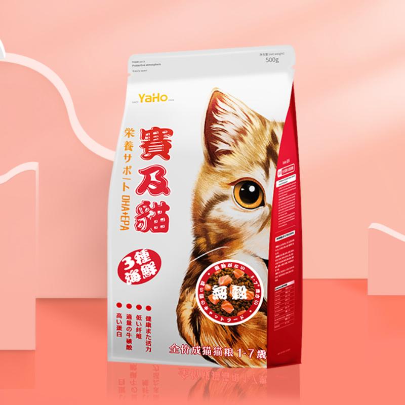 亚禾猫粮1斤 无谷百分65肉类