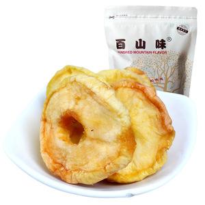 百山味 沙果干500克无核果干小苹果干片酸甜好吃果脯零食非海棠干