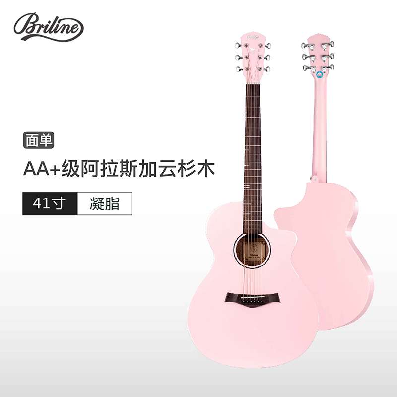 (NEW) EAU DE UPGRADED VERSION - 41 INCH PINK GUITAR + ONE-ON-ONE TEACHING + FULL SET OF GIFTS