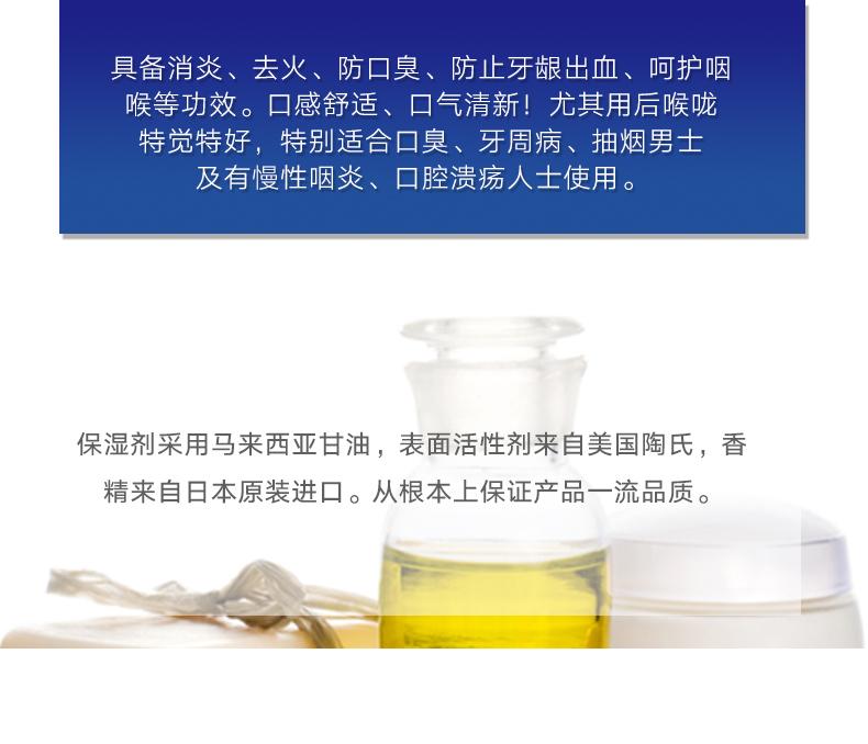 叶盐深井岩盐时尚牙膏美白防蛀修复抗炎固齿