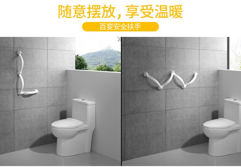 浴室無障礙拉手衛生間馬桶加長殘疾人廁所養老院135度樓道L扶手架NMS