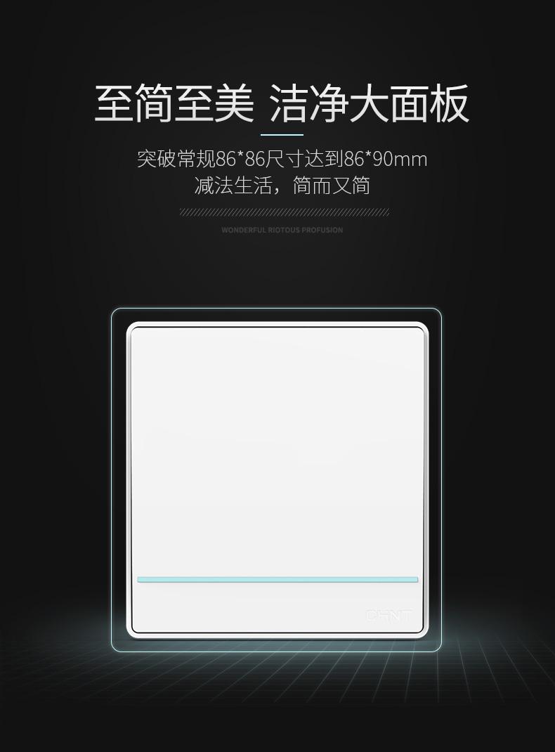 2D慕尚白详情_08.jpg
