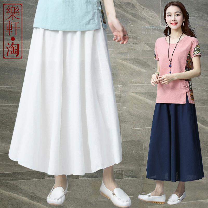 白色文艺2018夏季新款棉麻风长半身大摆裙子民族高腰纯色裙女装裙