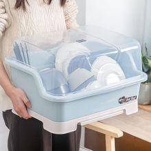 厨房碗筷收纳盒特大小号塑料碗