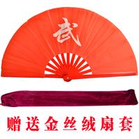 Hengshu боевых искусств вентилятора Ву слово Вентилятор бамбук кости производительность вентилятор кунг-фу вентилятор Тайцзи вентилятор фитнес-вентилятор утренняя зарядка вентилятор кольцо вентилятор магнолии вентилятор