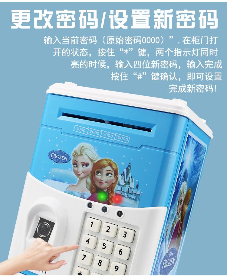 指纹存钱存钱筒创意抖音儿童网红密码箱大容量防摔可存可取女孩详细照片