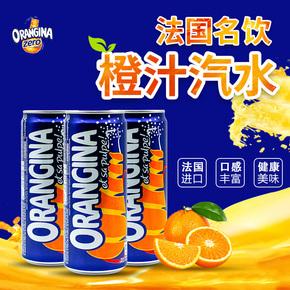 法国ORANGINA【汲那】香橙汁330ml*3