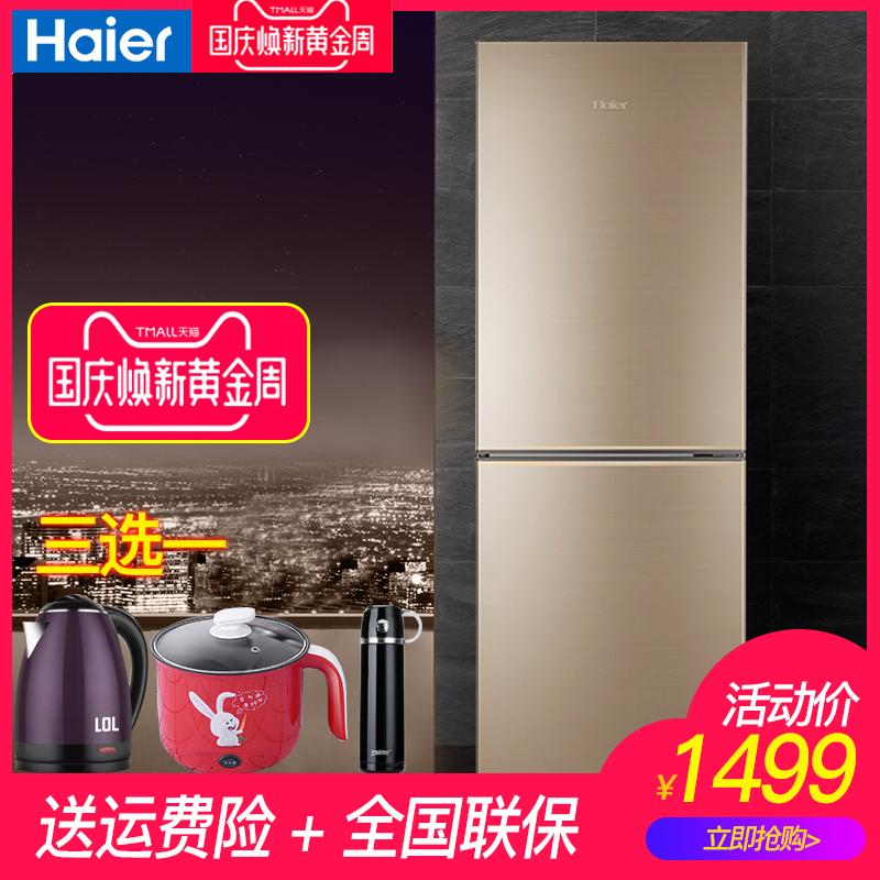Haier-海爾 BCD-189TMPP 冷藏冷凍兩門小型節能雙門冰箱家用雙門