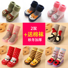 Newborn baby children's shoes and socks autumn and winter models men and women baby soft bottom can not fall winter plus velvet thick warm toddler shoes