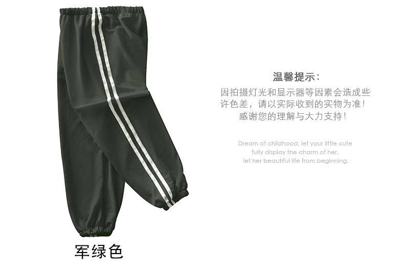 儿童运动裤薄款休闲长裤防蚊裤 11