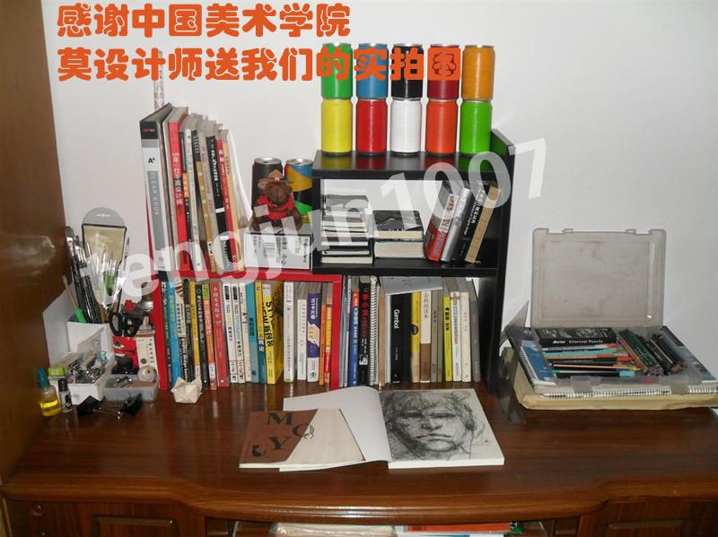 Книжная полка Tang Jun