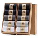 J-BOX 男士纯棉袜子 10双装券后7.9元包邮