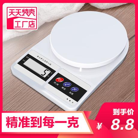 | Цена 258 руб | Кухня весы выпекать обжиг электронный весы домой небольшой электроника 0.1g точность сказать вес еда грамм сказать небольшой весы устройство количество степень