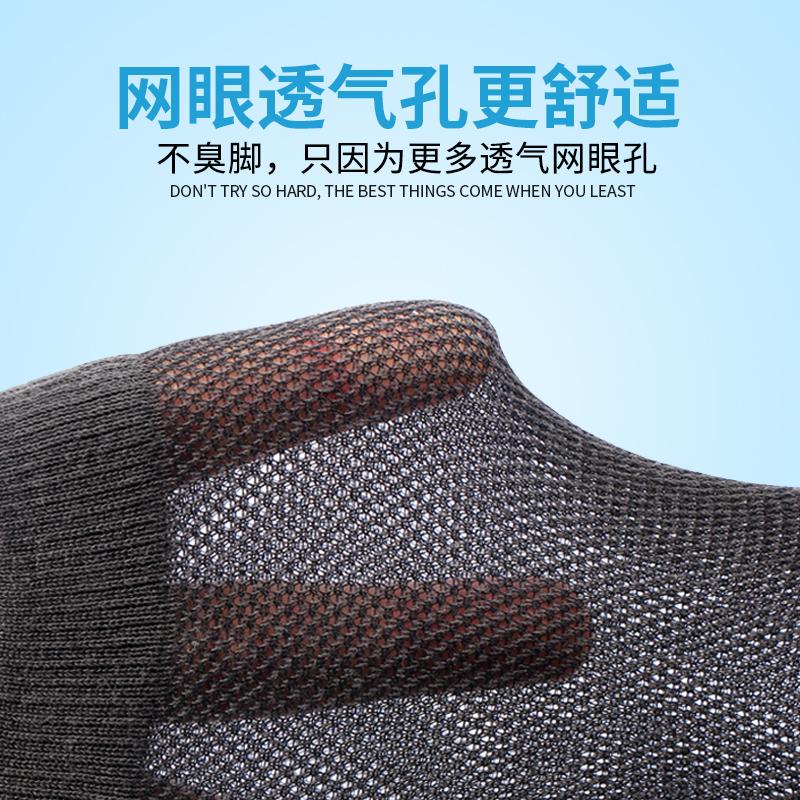夏季超薄袜子男网眼商务透气吸汗夏天薄款中筒袜男士运动防臭排湿
