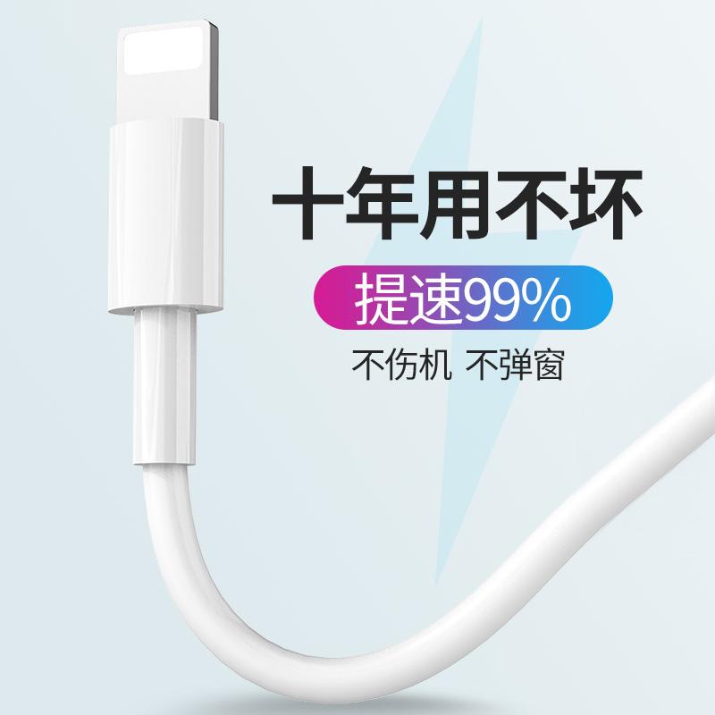 苹果iPhone充电器