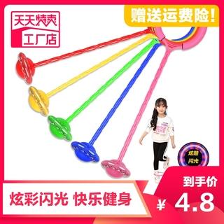 Тренажёры для удержания равновесия,  Прыжки мяч ребенок игрушка взрослый использование вспышка перейти один ступня на скольжение скольжение шаровые ступня кольцо серебристые вращение качели нога кольцо круг, цена 118 руб