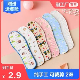 5 пар цветочный ручной работы чистый ткань обувная подушечка мужской воздухопроницаемый пот мягкий хлопок ребенок ребенок стелька Женский хлопок можно вырезать