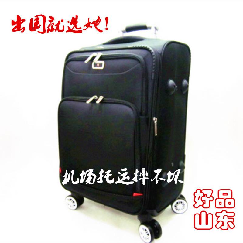 Thanh Đảo vải Oxford vải 20 inch 24 inch 28 inch phổ biến bánh xe đẩy vali vali hành lý vali hành lý - Va li
