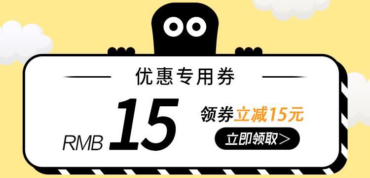 【小白心里软】肉松沙拉日式焗蛋糕840g
