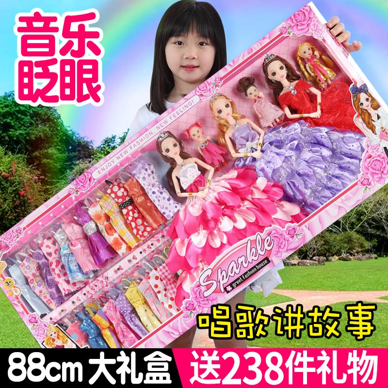 ✅芭比娃娃套装大礼盒女孩公主别墅城堡儿童玩具婚纱换装洋娃娃