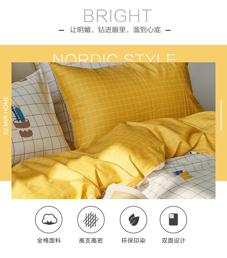 森马床单被套网红款四件套全棉纯棉水洗三件套床上用品ins北欧风商品详情图