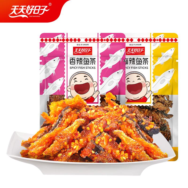 【拍三件】即食麻辣味鱼皮55g