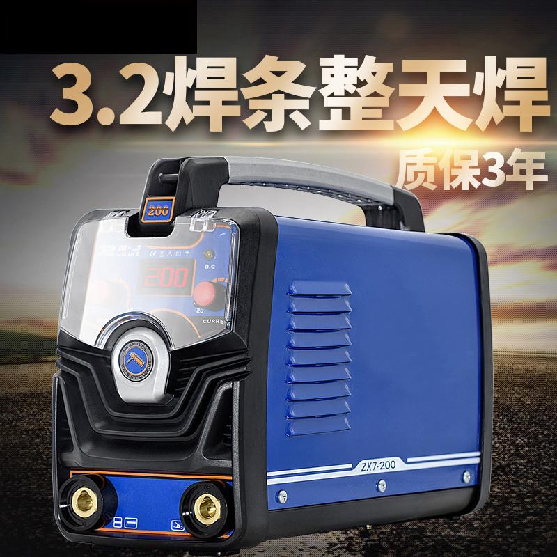 zx7-400250315双电压220v380v家用直流两用工业电焊机