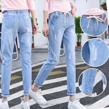 T jeans female spring and summer 2020 new Korean version 9 nine points elastic waist loose students bf wild straight leg beam pants