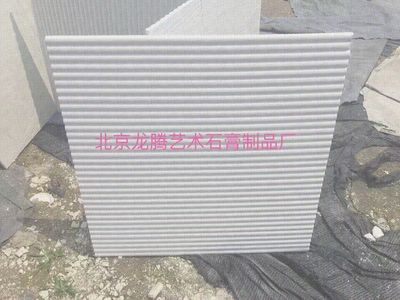Wavy stone paste column panel plate cylindrical cylindrical decorative semicircle background wall board ripple