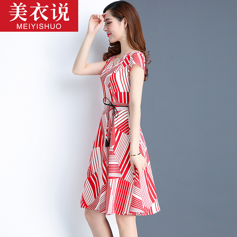 Meiyishuo 2018 summer new striped dress black m (online payment for free pants)
