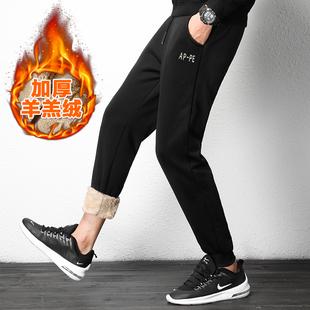 加绒运动裤男韩版长裤子小脚卫裤修身休闲裤