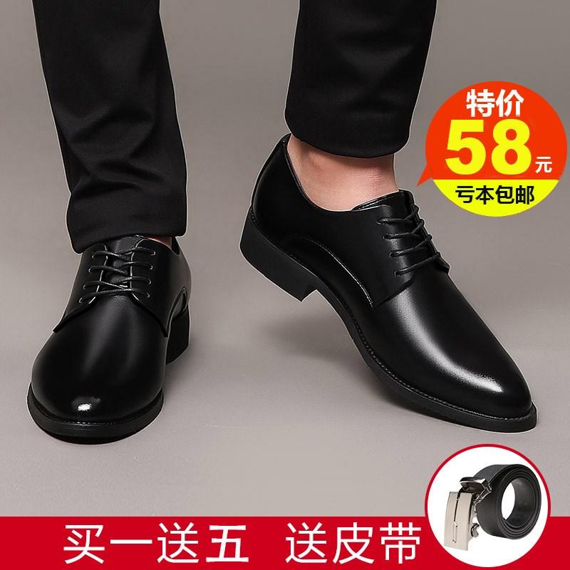 正装男士皮鞋男商务皮鞋黑色韩版尖头新款青年潮鞋休闲皮鞋男
